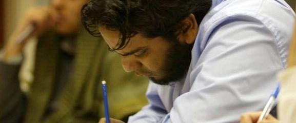 Müslüman öğrencilerin bilgisi CIA'e verildi
