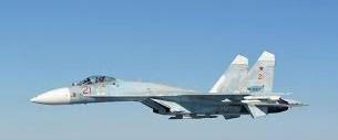 SU-27 Flanker.jpg