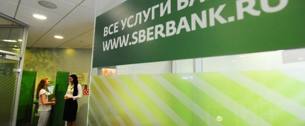 rusya banka.jpg