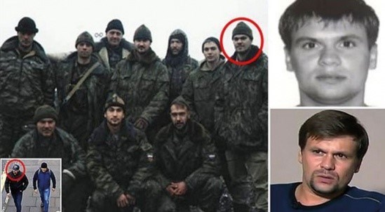 Bellingcat sitesi Borişov'un gerçekte GRU'da albay rütbesiyle görev yapan Anatoliy Vladimirovich Chepiga olduğunu öne sürmüştü.