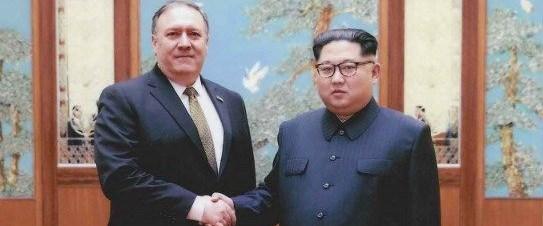 donald trump kuzey kore mahkum090518.jpg