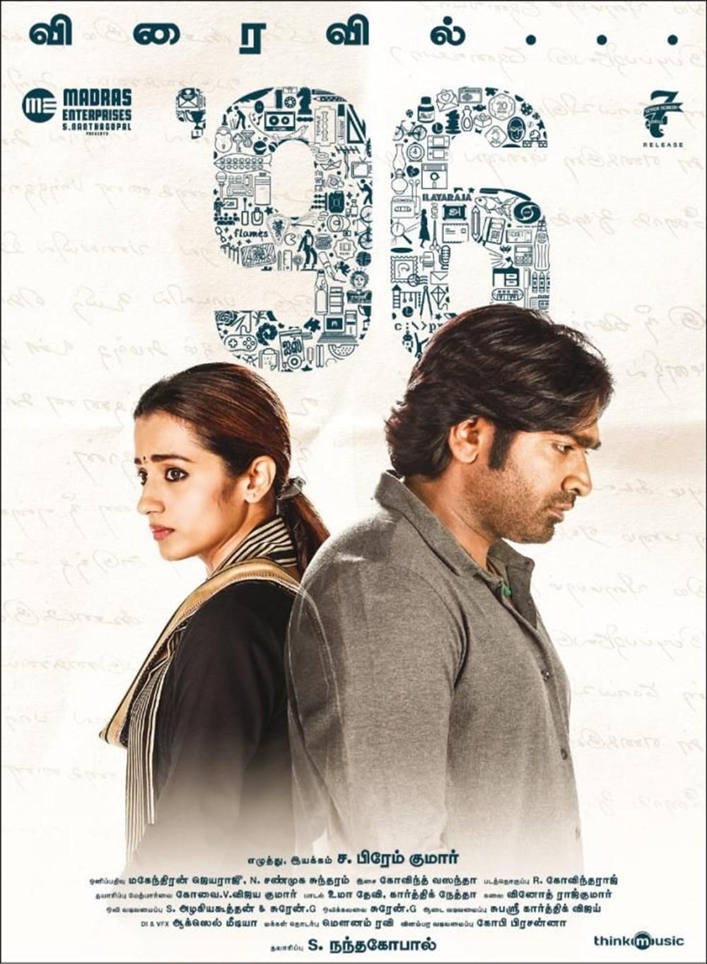 En iyi Hint filmleri - IMDb verileri (Bollywood sineması) - 39