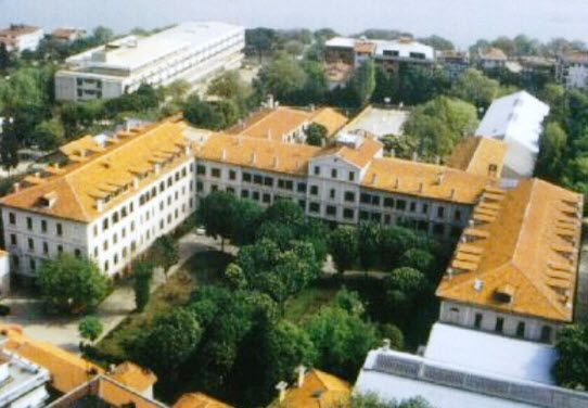 İzmir Saint Joseph Fransız Lisesi:
