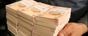 100 bin kişiye 'paranı getir' mektubu