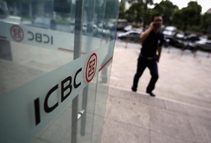 10- ICBC