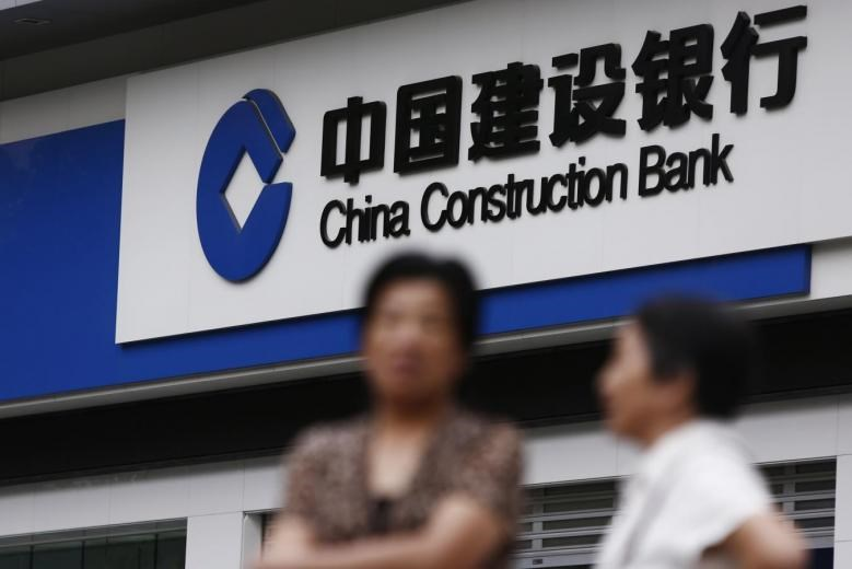 14- CHINA CONSTRUCTION BANK