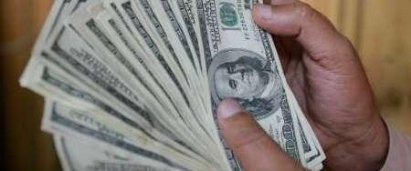Citigroup'ta devletin payı artıyor