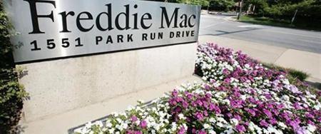 Devlet destekli Freddie Mac'ten dev zarar