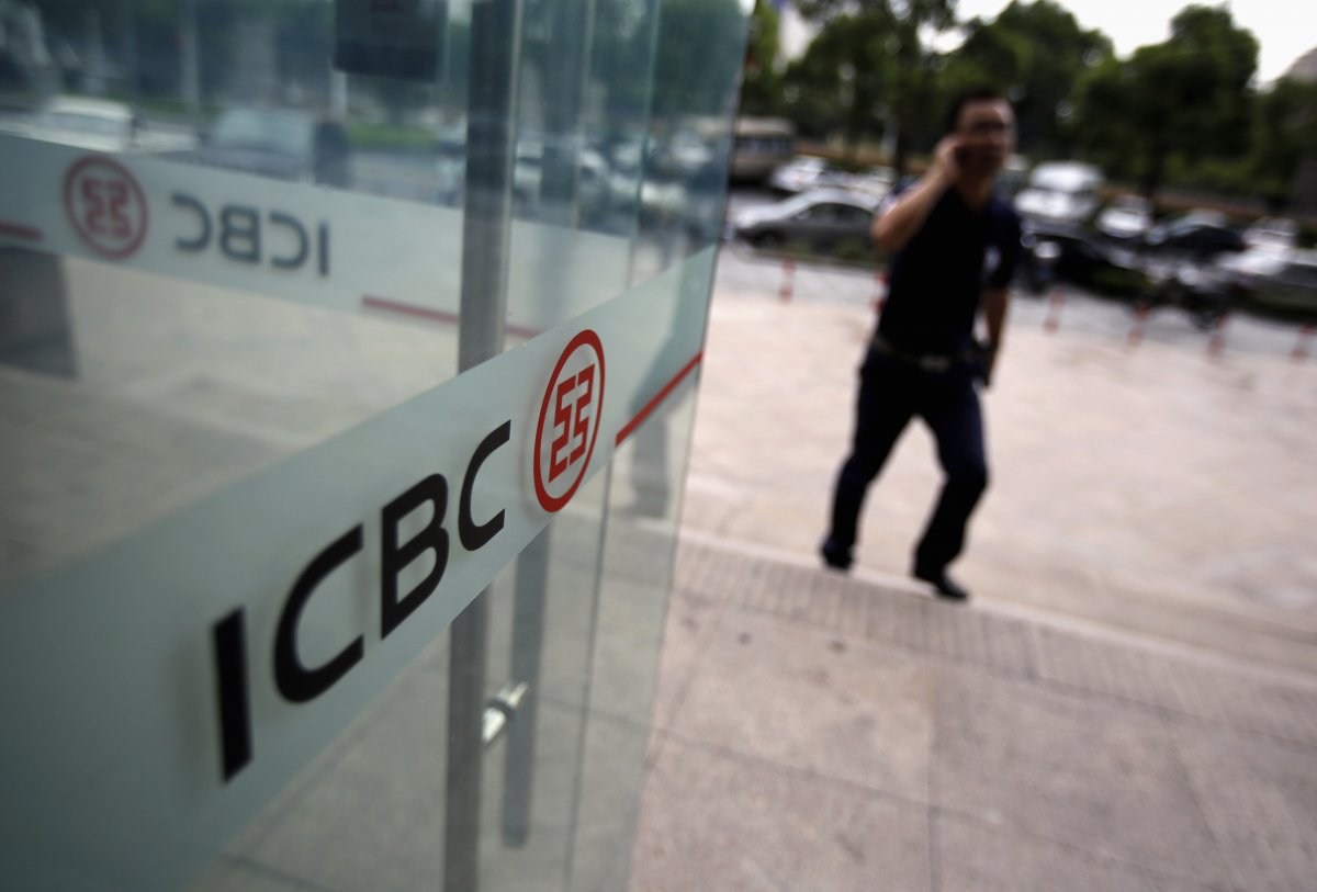 10. ICBC