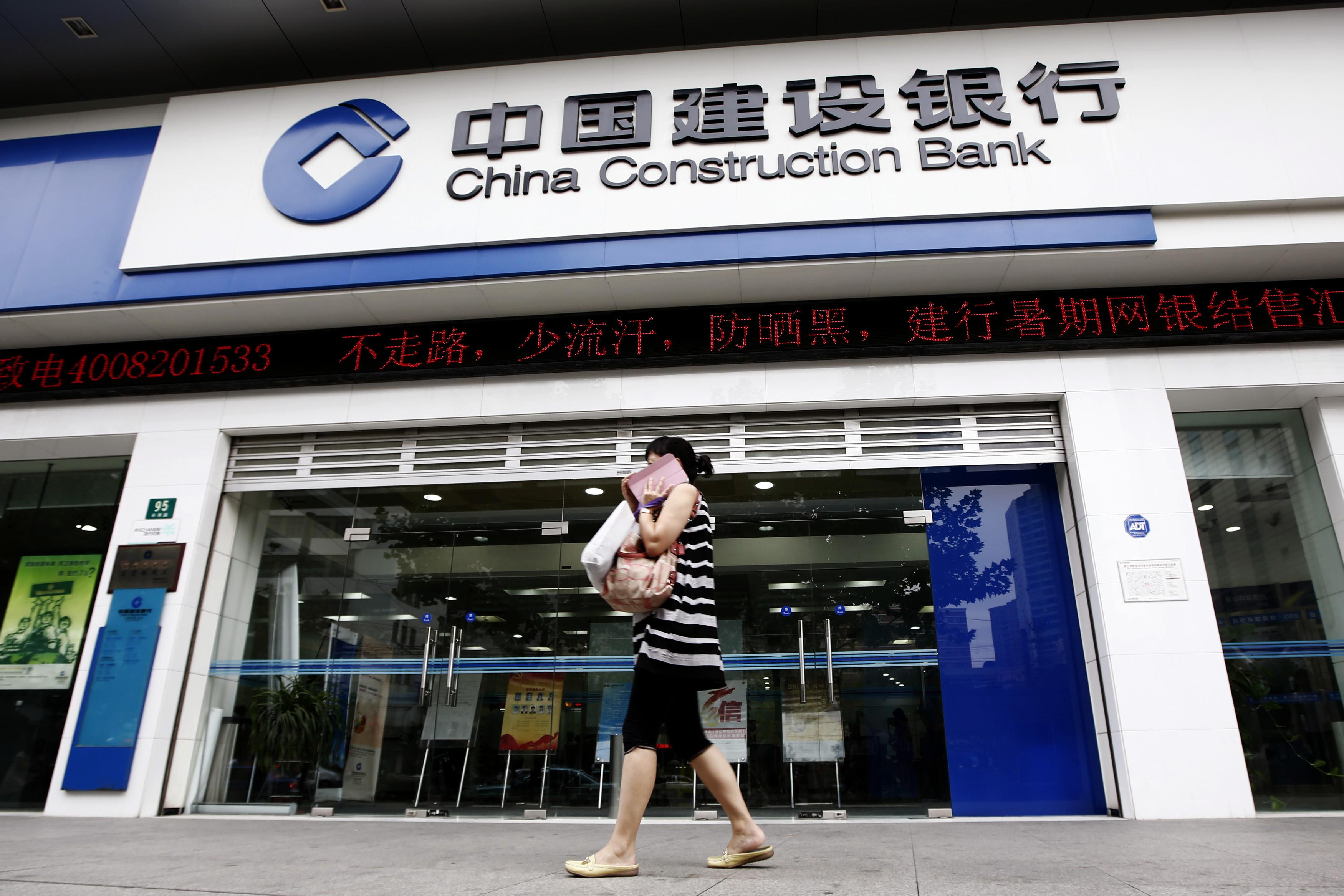14.China Construction Bank
