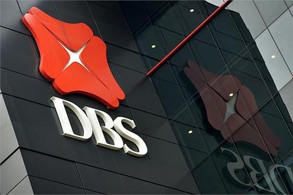 12- DBS Bank