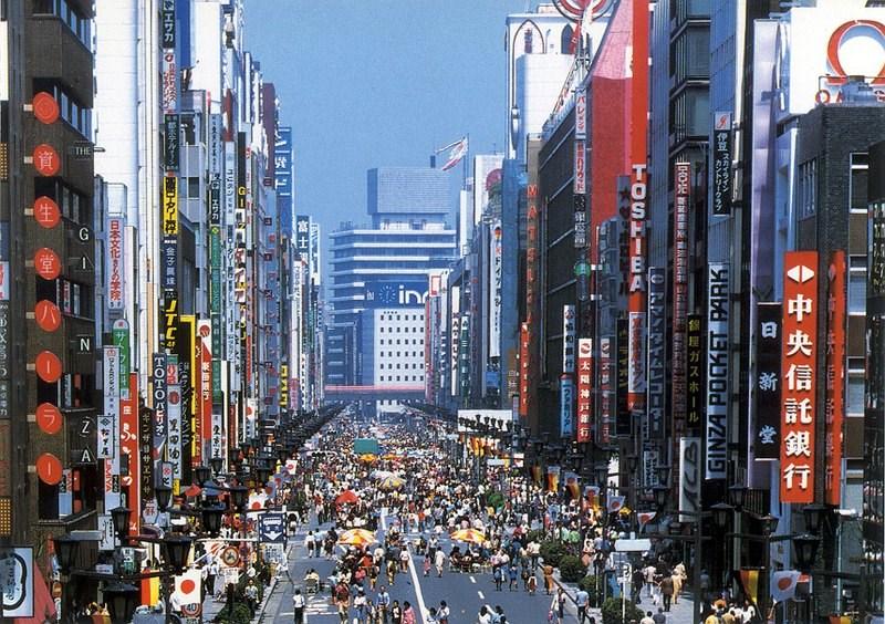 1-Tokyo, Japonya
