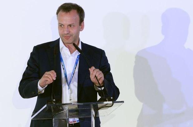 Rusya Başbakan Yardımcısı Arkadiy Dvorkoviç
