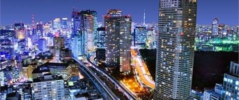 En fazla milyoner Tokyo'da