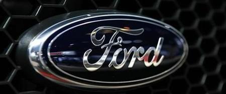 Ford'dan 1.4 milyar dolar zarar