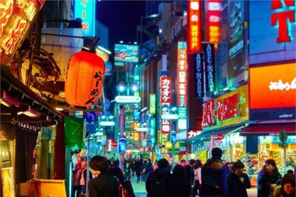 12- Japonya