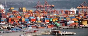 İzmir Limanı ihalesi iptal