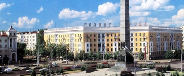 Minsk Uluslararası Genç Mimarlar Bienali