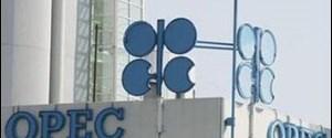 OPEC'ten üretimde rekor kesinti