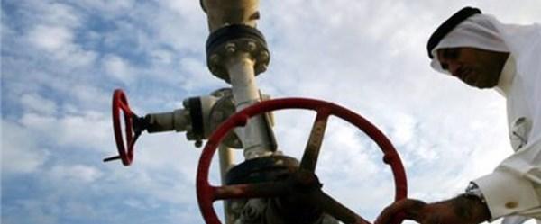 arabistan petrol.jpg