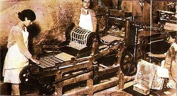 Ülker markalı ilk ürün olarak pötibör bisküvi üretildi.