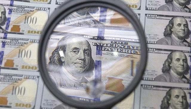 Dolar kuru seçim öncesi 2,70'i aştıktan sonra cuma sabahı2,66'a düzeyinde...
