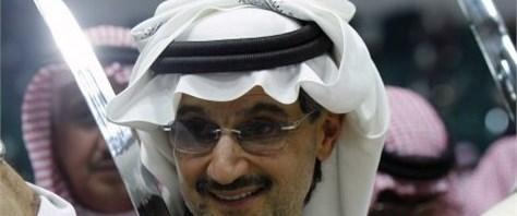 Suudi Prens: Gizli 12 milyar dolarım var
