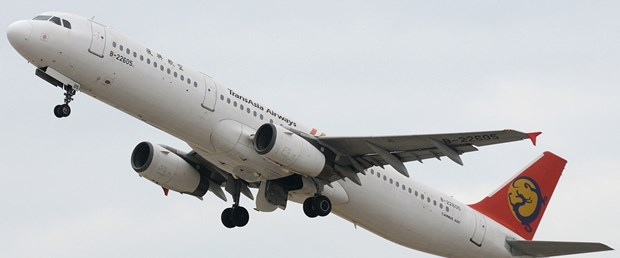 TransAsia_Airways_Airbus_A321_Gu.jpg