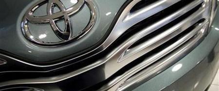 Toyota Türkiye'de satış rekoru kırdı