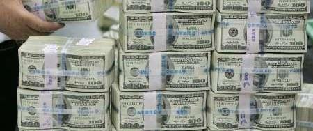 Türkiye'ye 2.2 milyar Euro kredi
