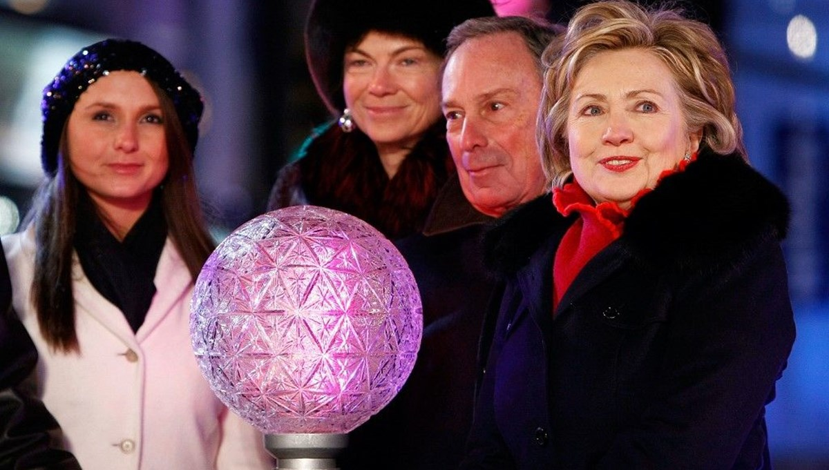 Hillary Clinton'dan ABD başkanlık seçimleri sonucu açıklaması