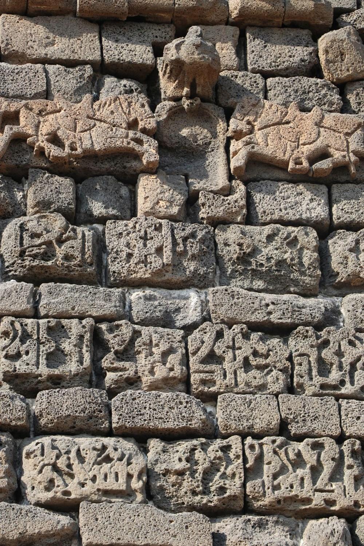 Diyarbakır'da gecekonduların yıkılmasıyla kitabe ve nişler ortaya çıktı - 3