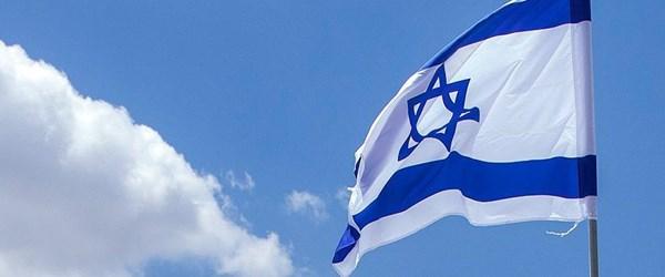 İsrail UNESCO'dan çekilecek