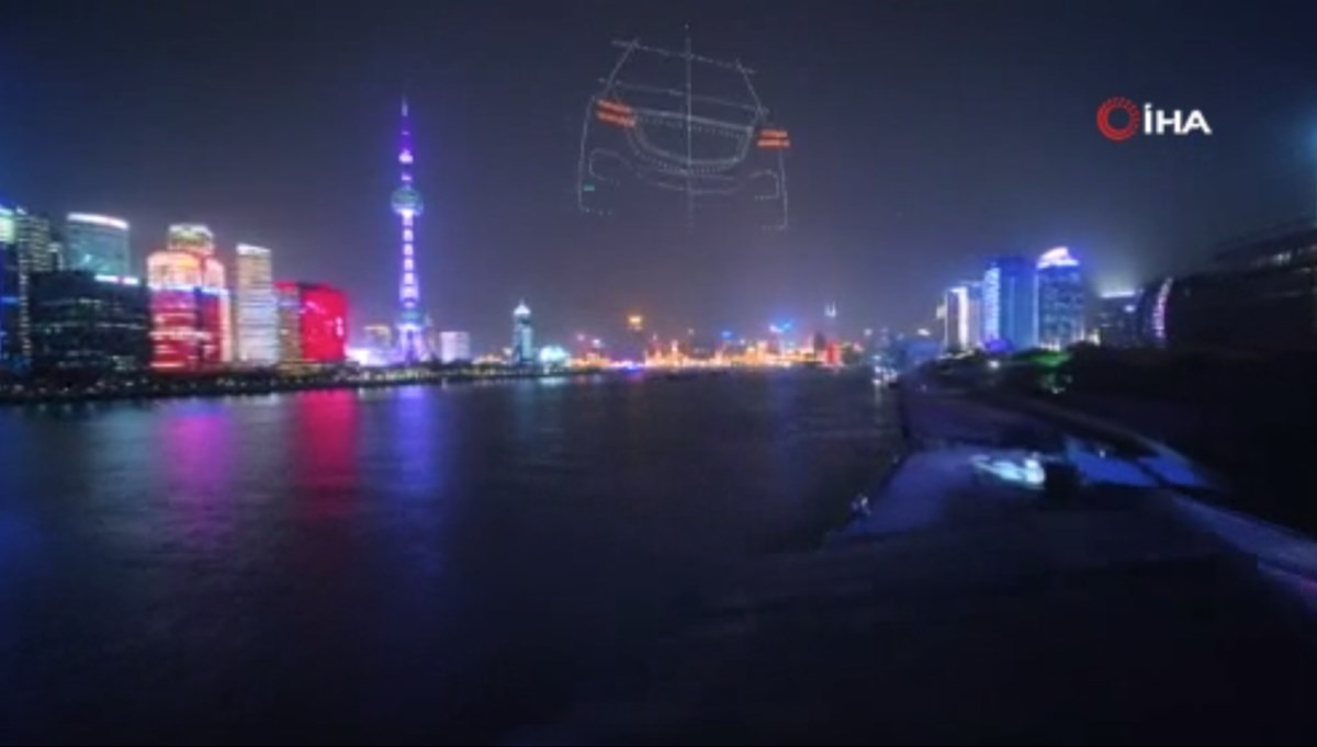 Drone show made in China entered the Guinness Book of Records
