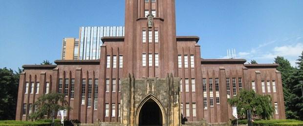 tokyo-tip-ucc88niversitesi.jpg