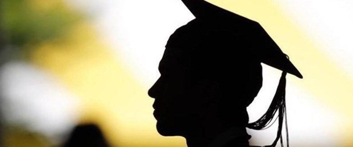 2 yıllık bölümler: Üniversitelerin önlisans bölümleri
