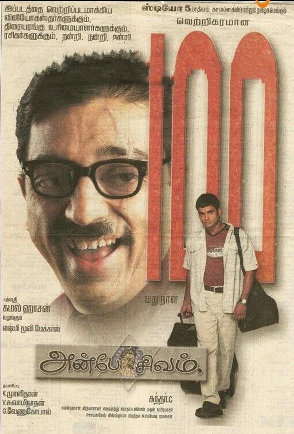 En iyi Hint filmleri - IMDb verileri (Bollywood sineması) - 51
