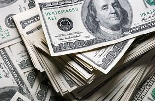 ABD'de kurumlar vergisi için yüzde 26,5 hazırlığı