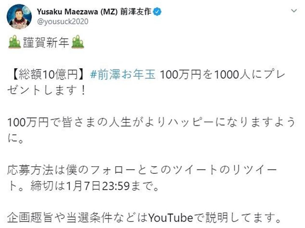 Japon milyarder Twitter'da 1000 kişiye 1 milyar Japon Yeni dağıtıyor