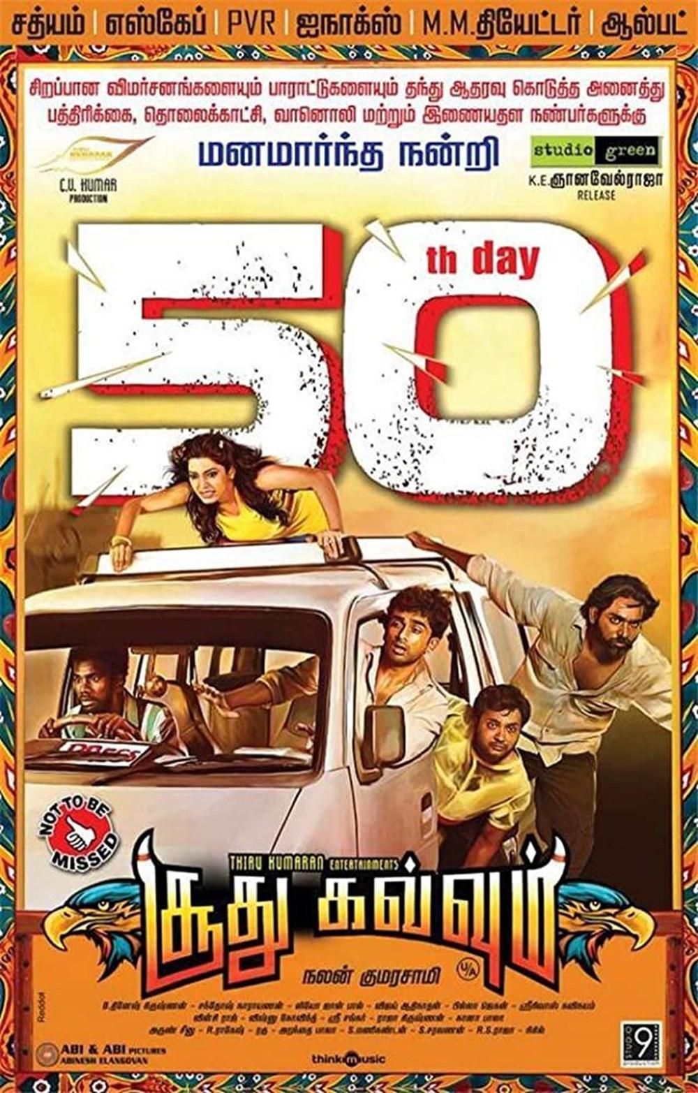 En iyi Hint filmleri - IMDb verileri (Bollywood sineması) - 8