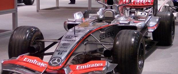 McLaren, otomobilini 24 Ocak'ta tanıtacak
