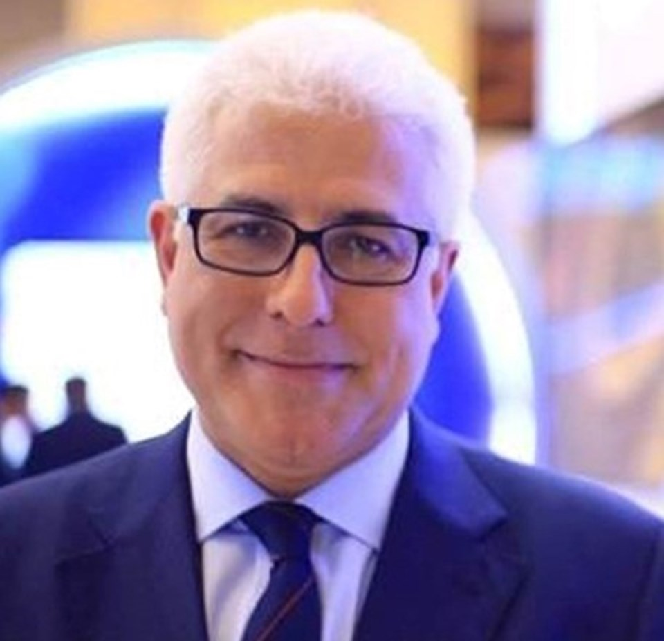 Prof. Dr. Gökhan Demir