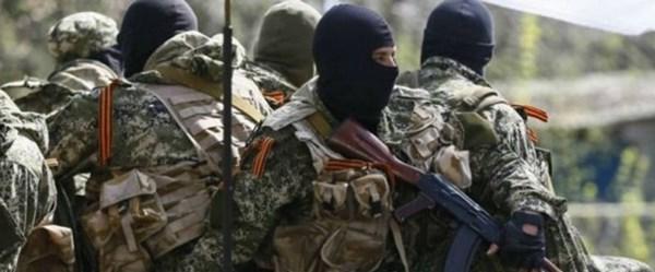 Ukrayna istihbaratından Wagner listesi