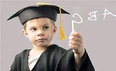 Üstün Zekalı Çocuklar Akdeniz Üniversitesi'nde Derslere Girecek 73