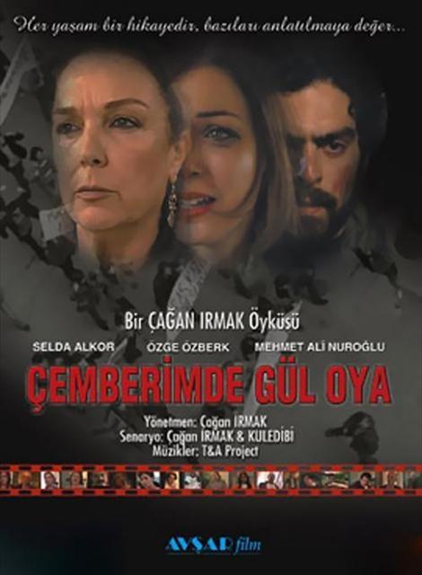 Çağan Irmak sineması