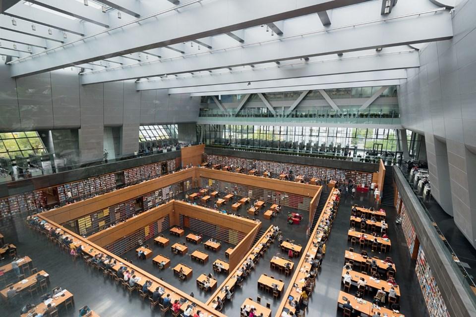 Çin Milli Kütüphanesi