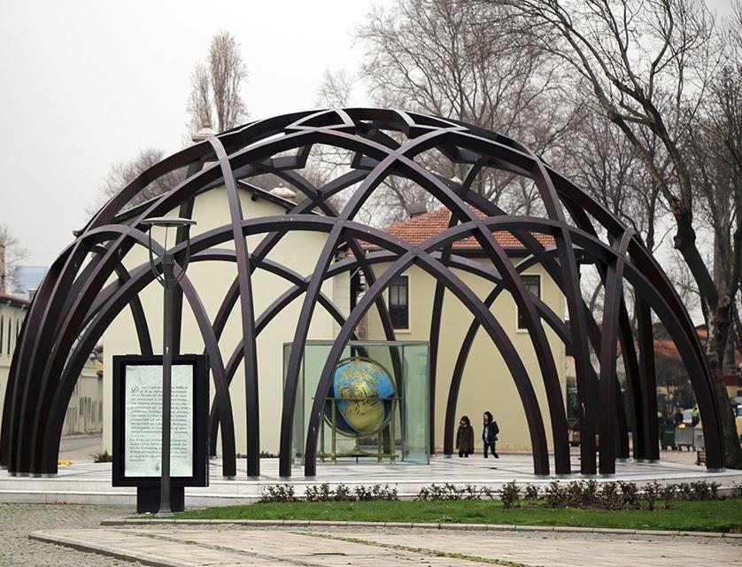 İslam Bilim ve Teknoloji Müzesi