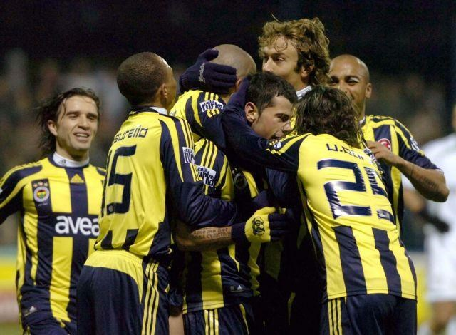 Ç.Rize: 2 - Fenerbahçe: 4