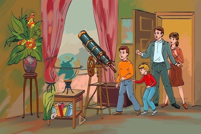 3. Gok bilimci nerede?