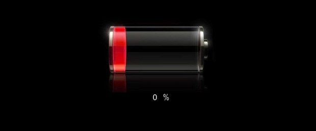 batarya.jpg